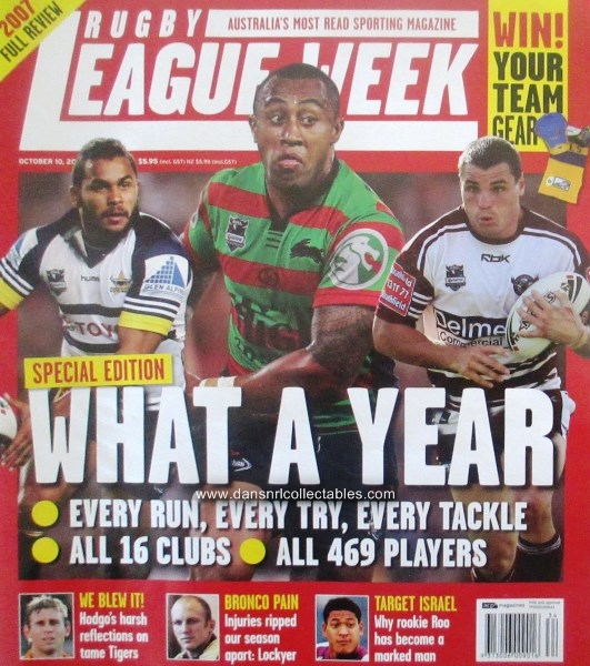 2007 Rugby League Week, Oct 10, What A Year, Pin Up
